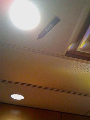 DFW All Faiths Chapel - Quibla Marker