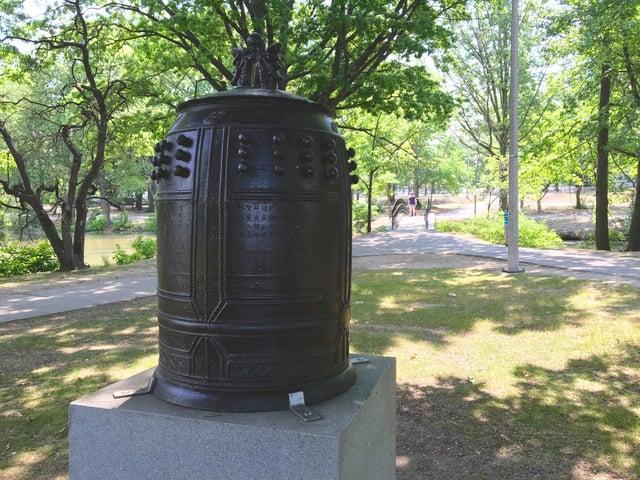 Japanese Bell in Boston Fens.jpg