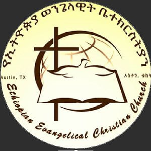 EECAustin_logo.jpg