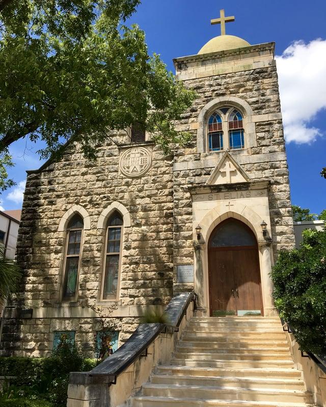 St_Elias_Austin_1.jpg