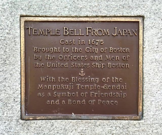 Temple_Bell_Plaque.jpg