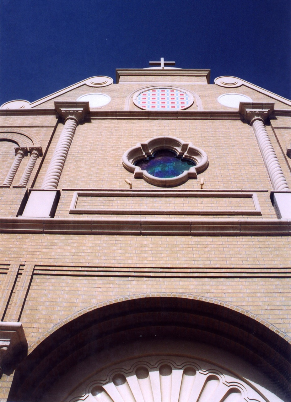 St._Elizabeth_Catholic_University_Parish_Exterior_View_Up.jpg
