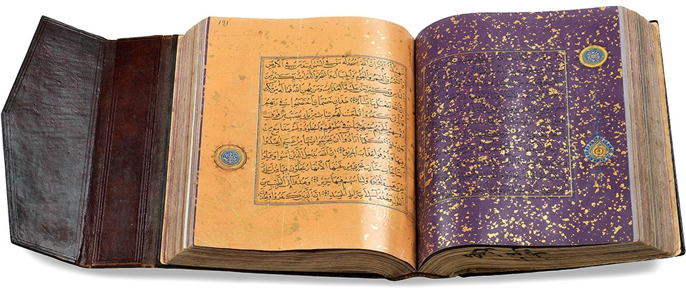 Art of the Qur'an on Display in DC